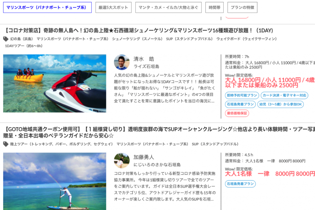 アジャイル開発_プラットフォーム(アクティビティーサイト)イメージ